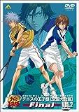 テニスの王子様 Original Video Animation 全国大会篇 Final Vol.2 [DVD]