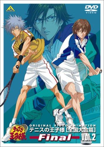 テニスの王子様 Original Video Animation 全国大会篇 Final Vol.2