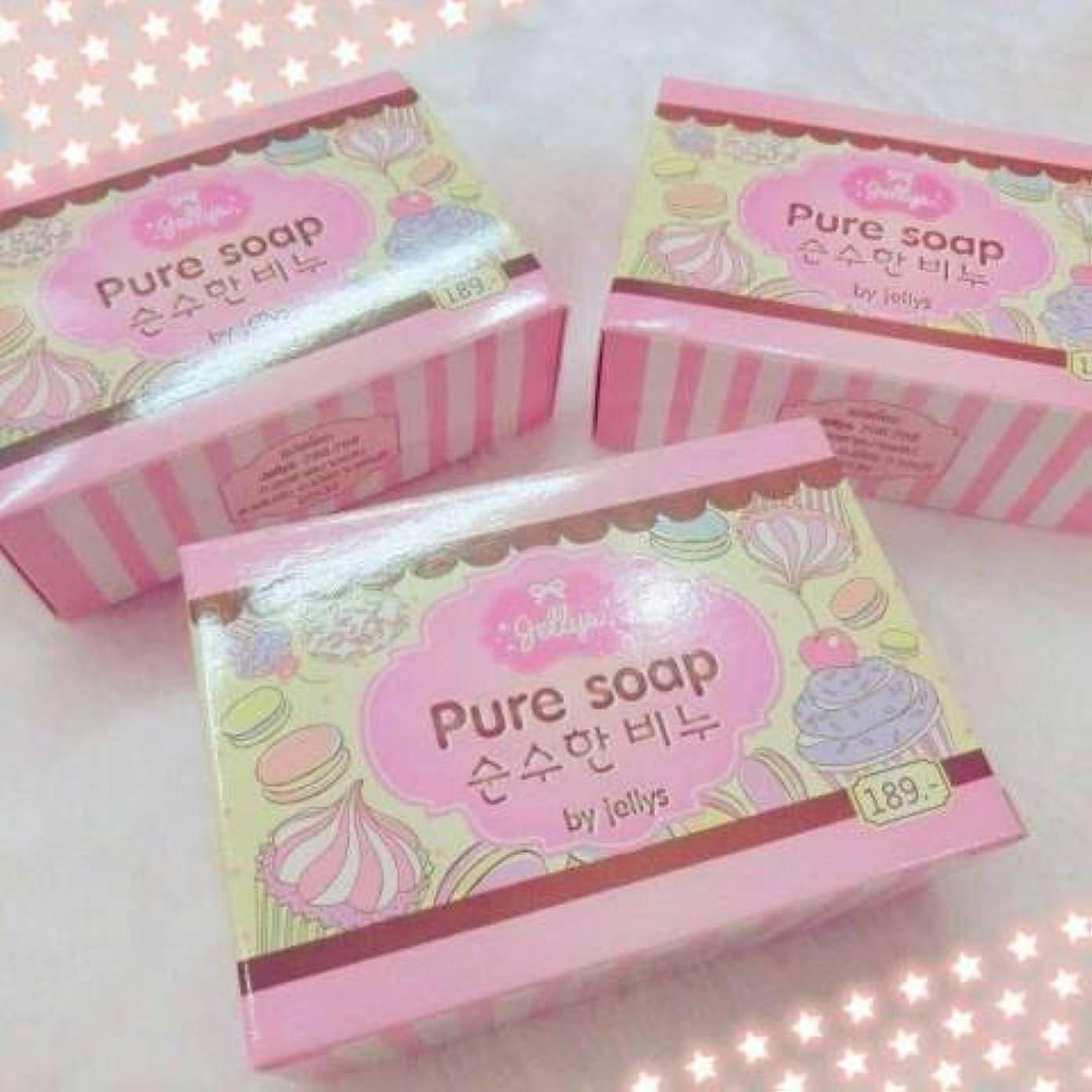 気怠い聖職者貫通するPure Soap By Jellys 100% Pure White Jelly Soap. Whitening Soap. 100 g.