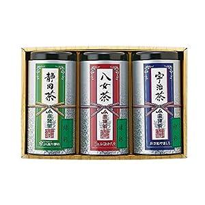 JA直詰ギフト 宇治・八女・静岡茶セット 287-152-N029 JAT-3-30A