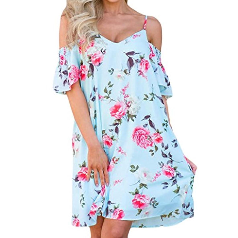 配列信頼性公使館SakuraBest Women's Summer Print Spaghetti Strap Flounce Loose Swing Midi Dress (M, Blue)