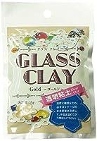 相田化学工業 透明樹脂粘土グラスクレイ ゴールド