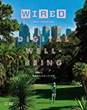 WIRED(ワイアード)VOL.32 画像