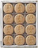 白松がモナカ 中型24個入 【小豆 胡麻 大福豆(白あん)】