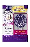 セグレタ 洗えるマッサージ美容クリーム 本体(360ml)+ブラシ付き