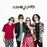 ドラマ-FLOWER FLOWER