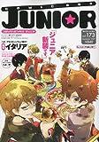 COMIC BOX (コミックボックス) ジュニア 2009年 09月号 [雑誌]