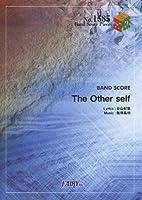 バンドスコアピースBP1585 The Other self / GRANRODEO (BAND SCORE PIECE)