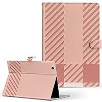 Lenovo TAB4 レノボ タブレット 手帳型 タブレットケース タブレットカバー カバー レザー ケース 手帳タイプ フリップ ダイアリー 二つ折り チェック・ボーダー チェック 白 ピンク 004149