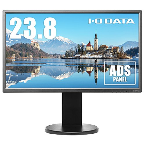 I-O DATA モニター ディスプレイ EX-LD2383DBS (23.8インチ/広視野角ADSパネル/ピボット/昇降/極細フレーム/3年保証/土日もサポート)