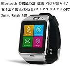 携帯 腕時計型スマホ 130万画素カメラ搭載 着信腕時計 ボイスレコーダー 2G SIMフリー 着信ブレス スマートウォッチ Bluetooth搭載 デジタル 腕時計 microSD GSM 850/900/1800/1900MHz カード対応 着信をバイブ・着信を音でお知らせ Smart Watch A18