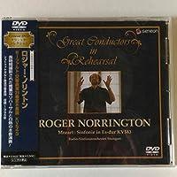 名指揮者の軌跡 Vol.5 ロジャー・ノリントン モーツァルト:交響曲第39番変ホ長調 KV543 [DVD]