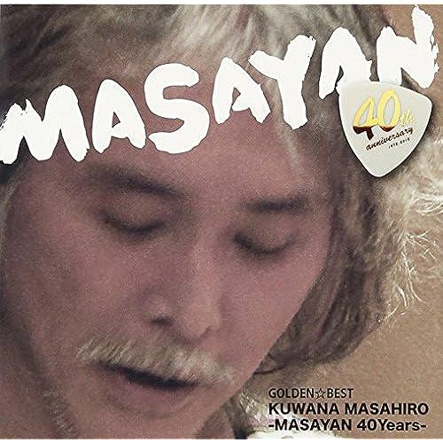 GOLDEN BEST桑名正博-MASAYAN 40Years-