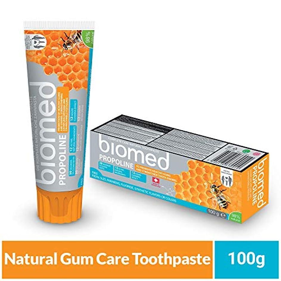 敵対的致命的な保険バイオメッドプロポリン練り歯磨き(75ml)