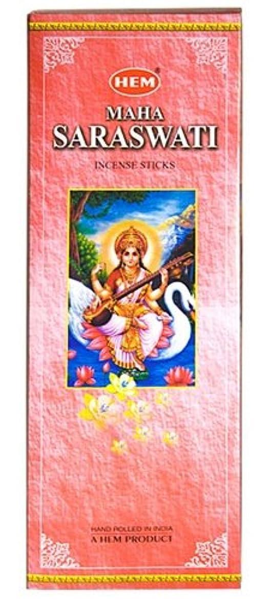前提条件ピット拍手Maha Saraswati – 20スティック六角チューブ – 裾Incense
