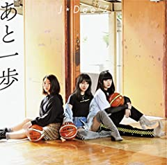 あと一歩♪J☆Dee'ZのCDジャケット