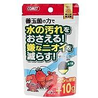 コメット ザリガニ・カニのごはん 納豆菌 沈下性 40g+10g 飼育 餌 2袋入り
