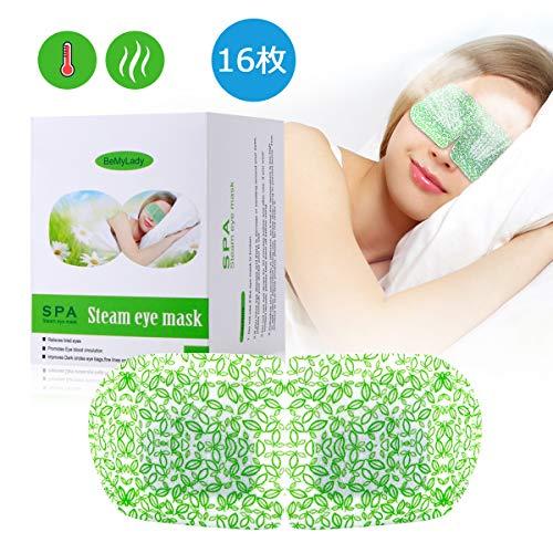ホットアイマスク 蒸気でホットアイマスク 安眠 睡眠 目元 ストレス解消 疲労回復 16枚入