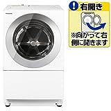 パナソニック 7.0kg ドラム式洗濯機【右開き】アルマイトシルバーPanasonic Cuble(キューブル) NA-VG710R-S