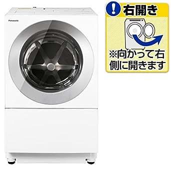 パナソニック 7.0kg ドラム式洗濯乾燥機【右開き】アルマイトシルバーPanasonic Cuble(キューブル) NA-VG710R-S