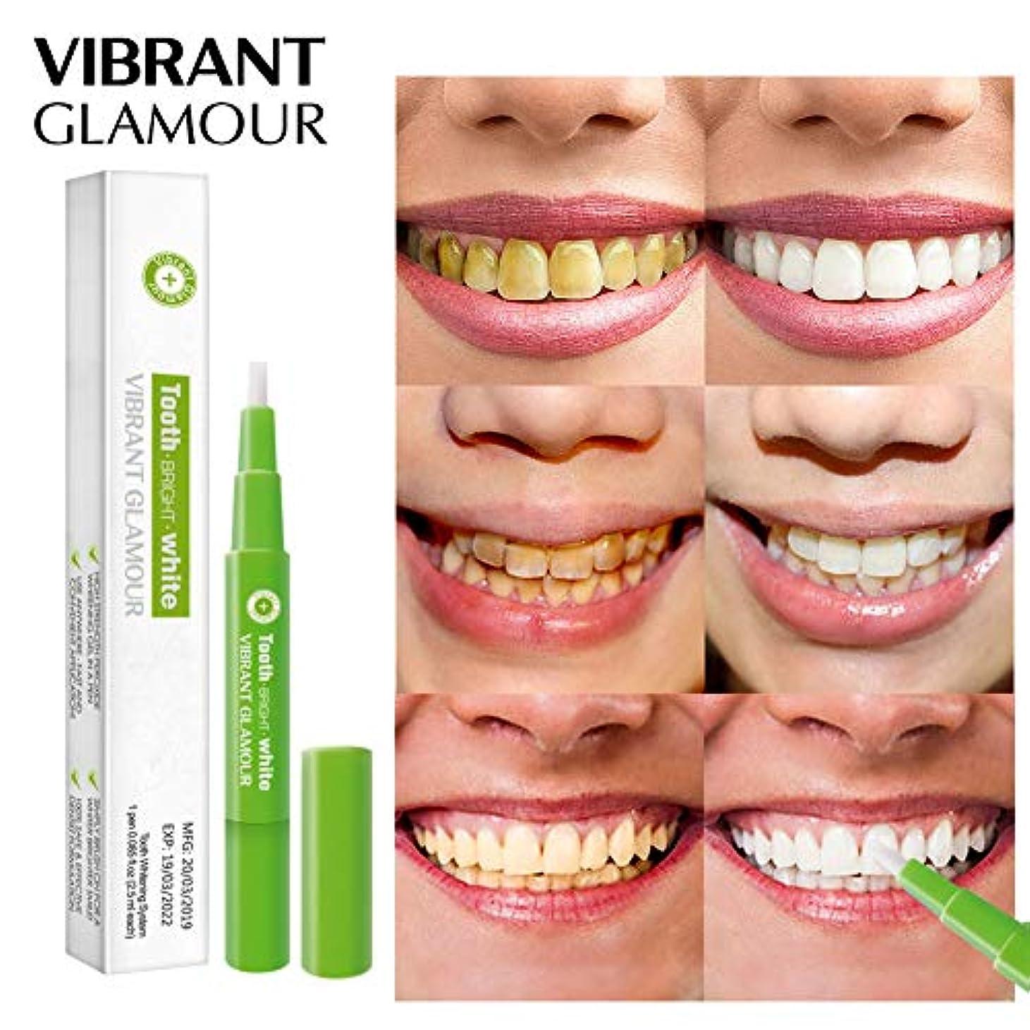 確認してください直立純粋に歯のホワイトニングペン FidgetFidget ペンを白くする歯の漂白用具歯科白い歯