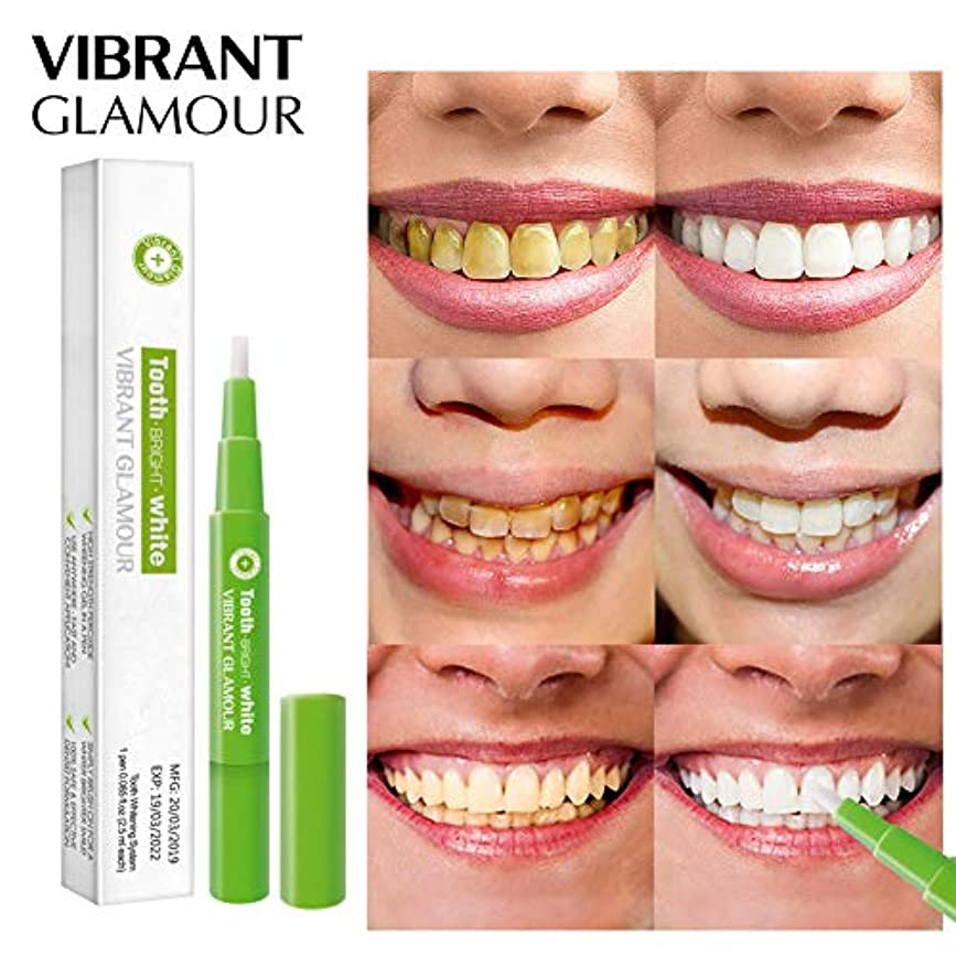 乳人気許可する歯のホワイトニングペン FidgetFidget ペンを白くする歯の漂白用具歯科白い歯 ホワイトニングペン 歯ブラシ 輝く笑顔 口臭防止 歯周病防止