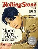 Rolling Stone Japan (ローリングストーンジャパン) vol.09 画像