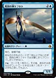 【シングルカード】AKH)[JPN]周到の神ケフネト/青/M/059/269