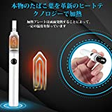 iQos アイコス2.4 互換品 2018版新品 高低温調整できる 電子タバコ スターターキット20本連続使用 電池1300mAh 大煙霧 セラミックヒートシート 加熱式 大容量 バッテリー (白色)