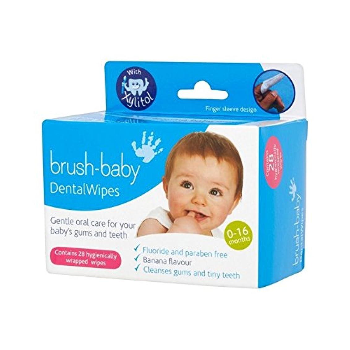 謙虚コイルファブリックブラシ赤ちゃん歯科ワイプ (Brush-Baby) (x 4) - Brush Baby Dental wipes (Pack of 4) [並行輸入品]
