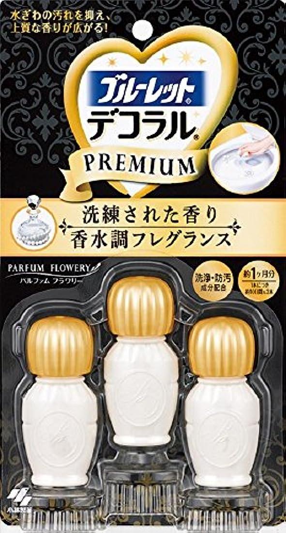 インサートフォージイノセンスブルーレットデコラルプレミアム トイレ便器の内側 香りと汚れ着付防止の花びらジェル パルファムフラワリーの香り 7.5g×3本 約30日分