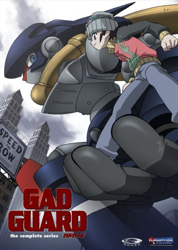 Gad Guard [DVD] [Import]