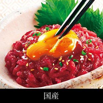 馬ユッケ 50g 【冷凍】/(12パック)
