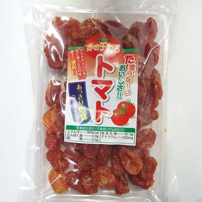 あっさり塩味トマト甘納豆