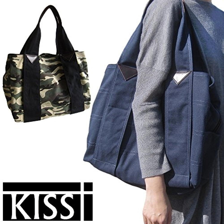 KISST [キスト]  マザーズバッグ キャンバスコットン レディース あおりポケット コットン &  本革 2WAY 大きめ A4 大容量 軽量 ママバッグ マザーバッグ kisst001