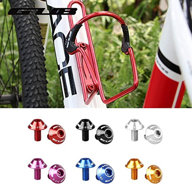 ゲインセイはっきりしない適応する4Pair(8pcs) G-510 Colorful CNC AL7075 M5 x 12mm Holder Torx Head Bolt Screw for Bicycle Water Bottle Cage