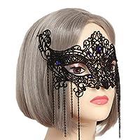 Xiang Ru 黒 レース 透かし彫り マスク コスチューム用小物 目隠し 仮装パーティー 舞踏会 コスプレ フリーサイズ 仮面 アイマスク