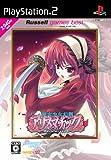 終末少女幻想アリスマチック~Apocalypse~(ラッセルゲームズ・ベスト)