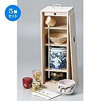 5個セット茶道具(茶箱)桐短冊箱揃 [ 18.2 x 18 x 51.2cm ] 【 茶道具 】 【 茶道具 抹茶 茶道 茶器 】