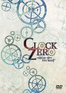 CLOCK ZERO~終焉の一秒~A live Moment [DVD]