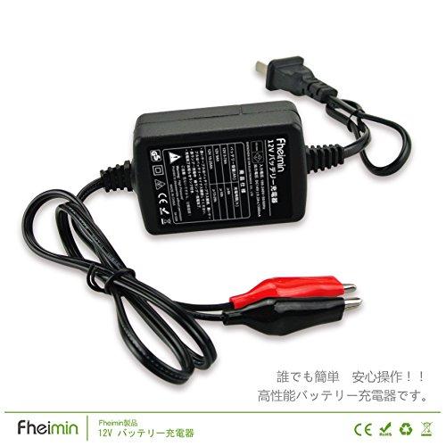 バッテリー 充電器 自動車 バイク カーバッテリー 電動自転...