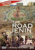 Road to Jenin [DVD] [Import]