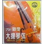 チェロ弦 セット◆791 XGHI クロムスチール◆4/4サイズ 驚愕のコスパ!透明感と豊かな音量に定評あり★