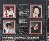 大銀幕  (初回盤)(CD+DVD) 画像