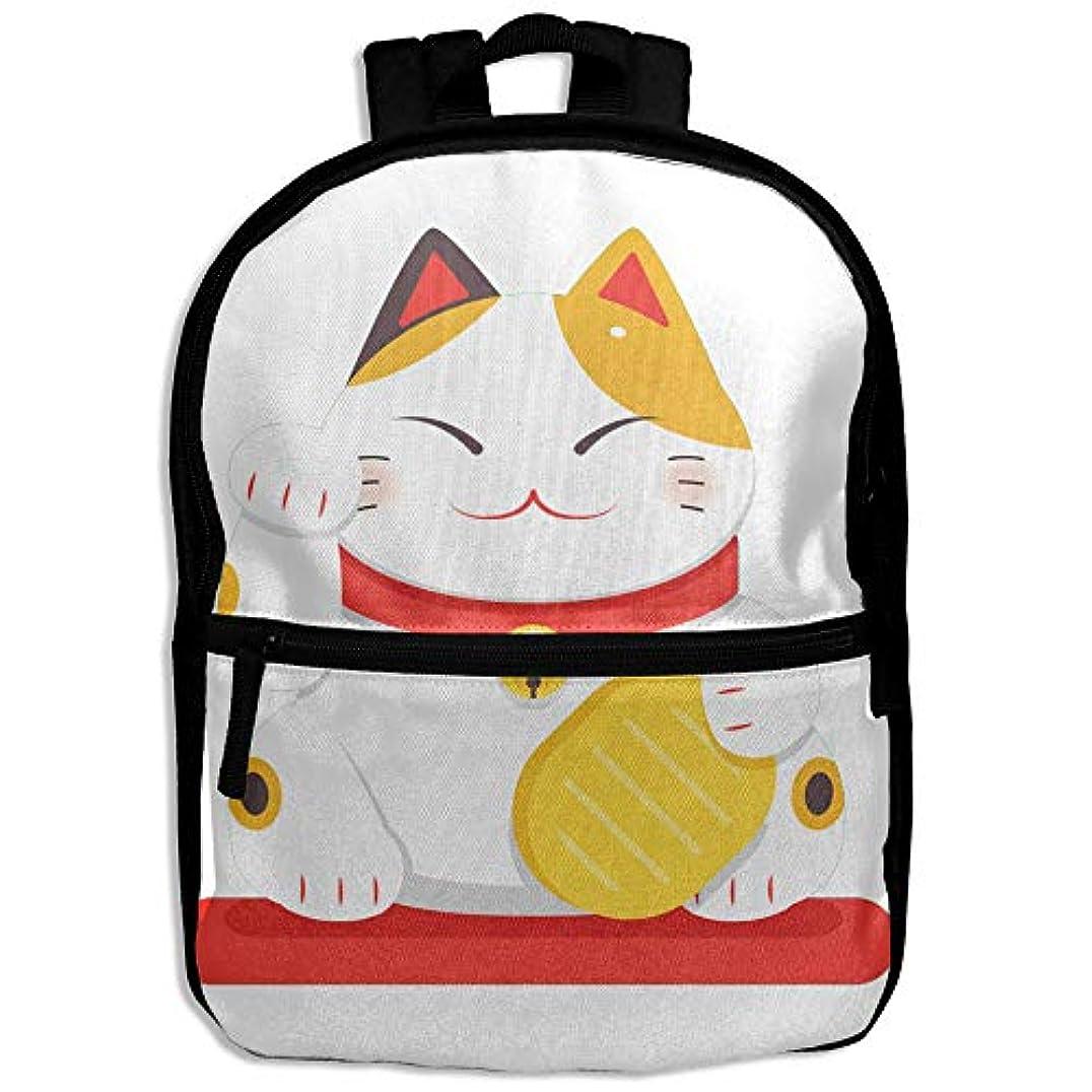 錫無効にするそっとキッズバッグ キッズ リュックサック バックパック 子供用のバッグ 学生 リュックサック 招き猫 かわいい アウトドア 通学 ハイキング 遠足