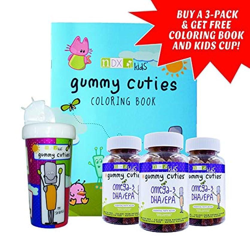 素朴なキャプテンブライ祝福するGummy Kids DHA/EPA 60 CT by Natural Dynamix