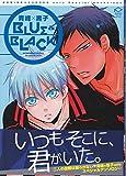 BLUE&BLACK (PIPIOコミック)