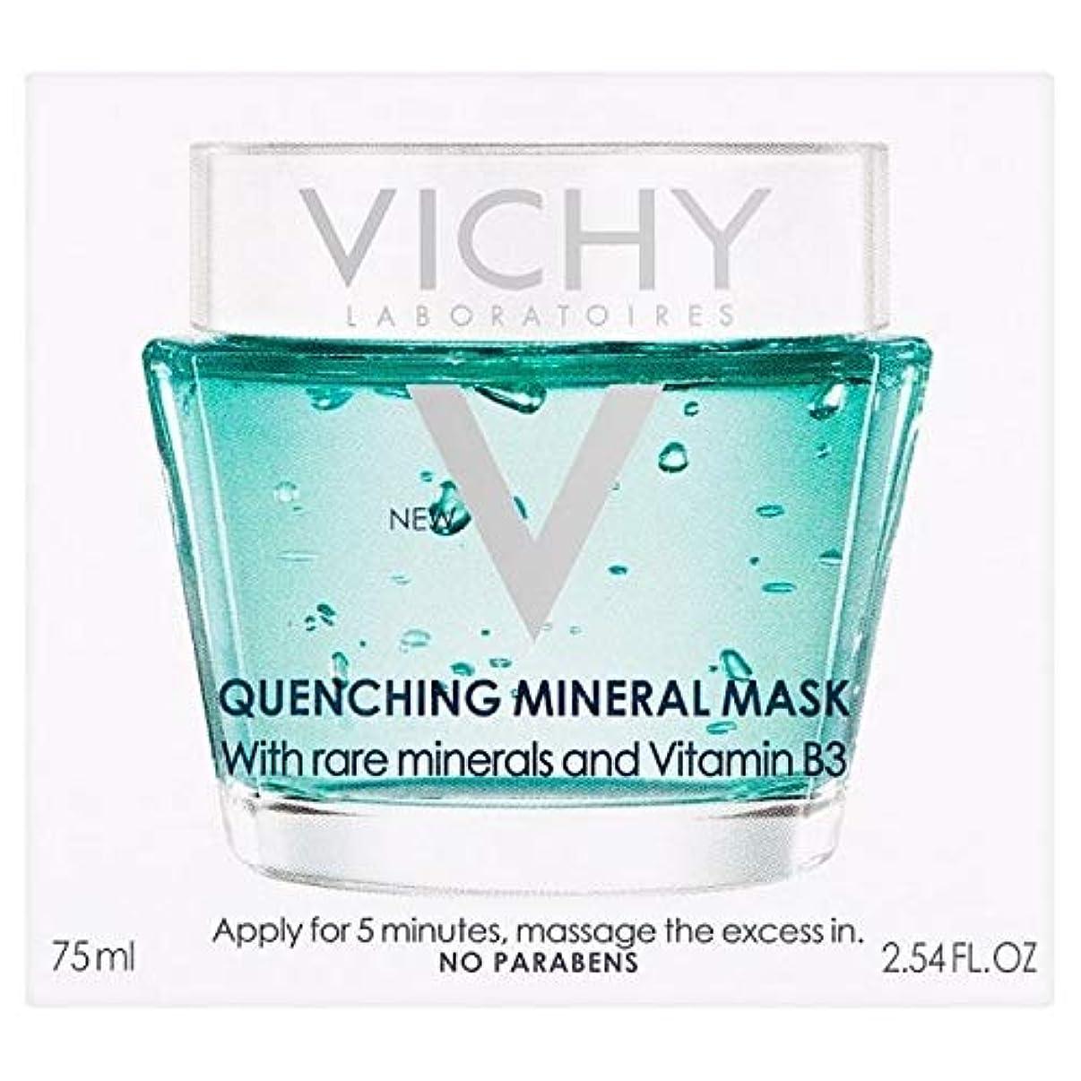 マラドロイト軽蔑インセンティブ[Vichy] ヴィシー焼入れミネラルマスク75ミリリットル - Vichy Quenching Mineral Mask 75ml [並行輸入品]