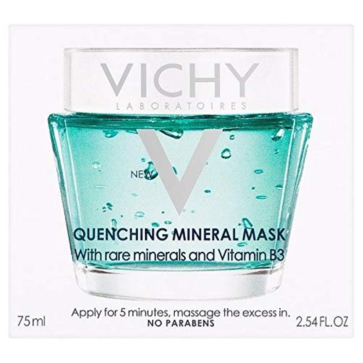 ゴルフ貯水池陰気[Vichy] ヴィシー焼入れミネラルマスク75ミリリットル - Vichy Quenching Mineral Mask 75ml [並行輸入品]