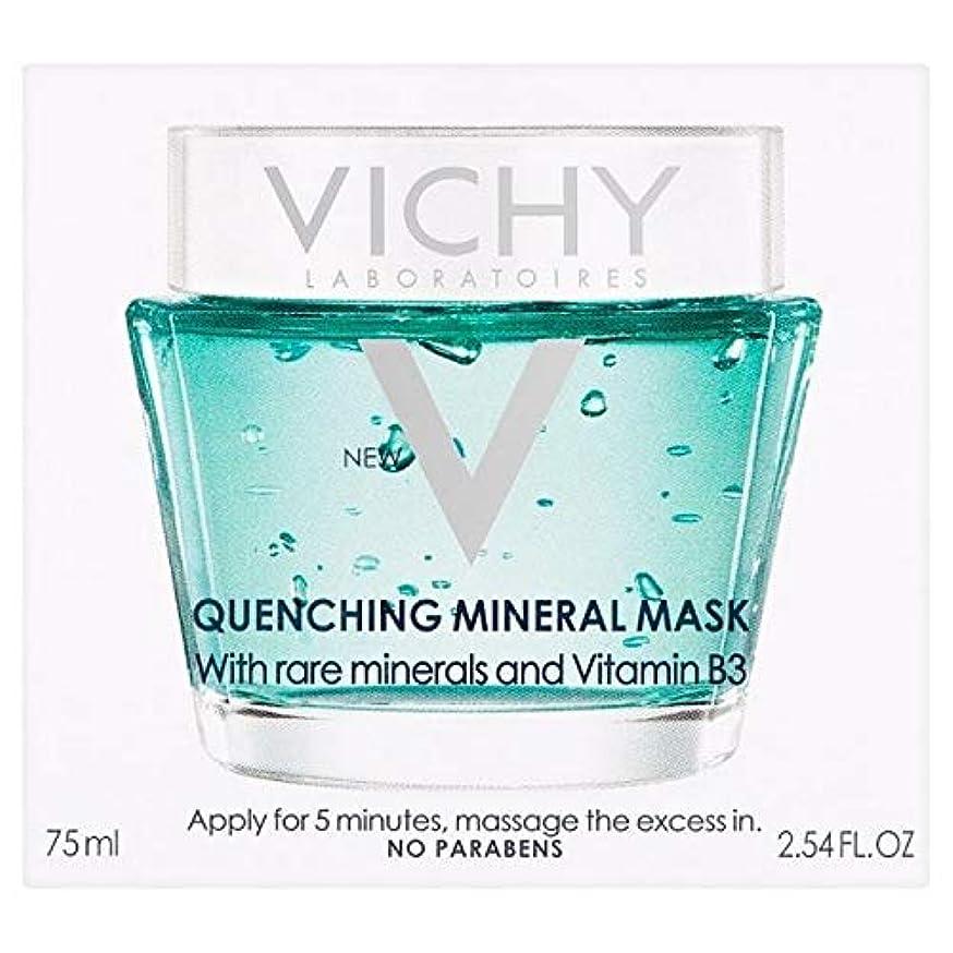 ビデオによると繰り返した[Vichy] ヴィシー焼入れミネラルマスク75ミリリットル - Vichy Quenching Mineral Mask 75ml [並行輸入品]